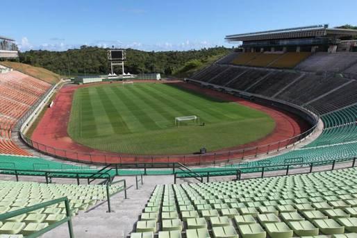 imagens do estádio de Pituaçu e logomarca da Copa Nordeste